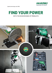 Power Tools Catalog